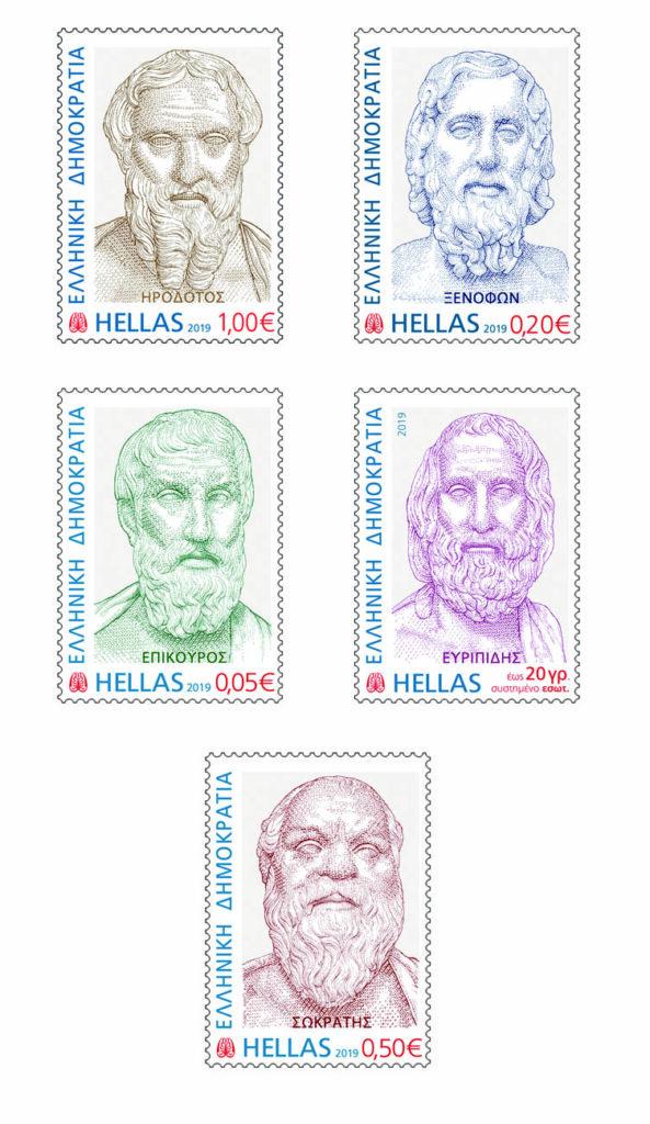15. März 2019: Altgriechische Literatur
