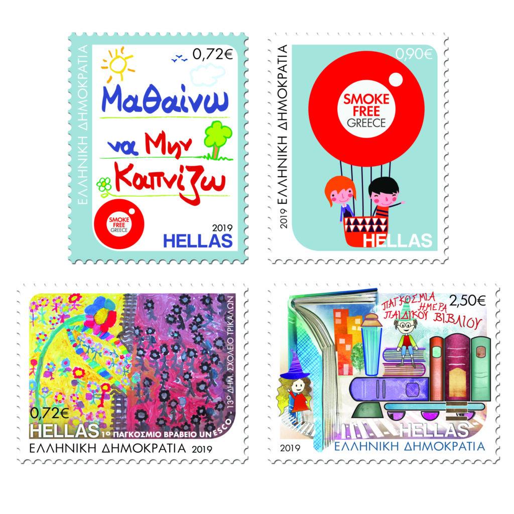 09. April 2019: Jugend und Briefmarken