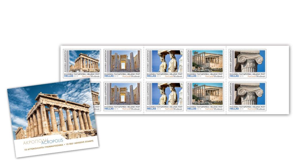 22. Juli  2019: Acheologische Orte Griechenlands - Akropolis (Personalisiertes Markenheftchen mit 10 Marken)