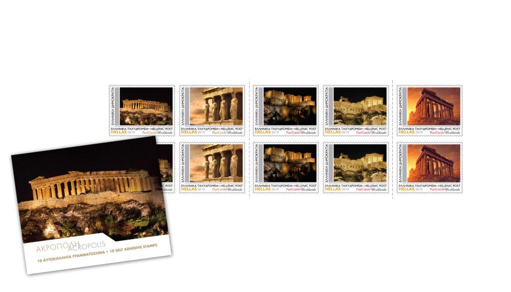 22. Juli  2019: Acheologische Orte Griechenlands - Akropolis bei Nacht (Personalisiertes Markenheftchen mit 10 Marken)