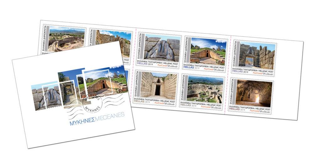 22. Juli  2019: Acheologische Orte Griechenlands - Mykenae (Personalisiertes Markenheftchen mit 10 Marken)