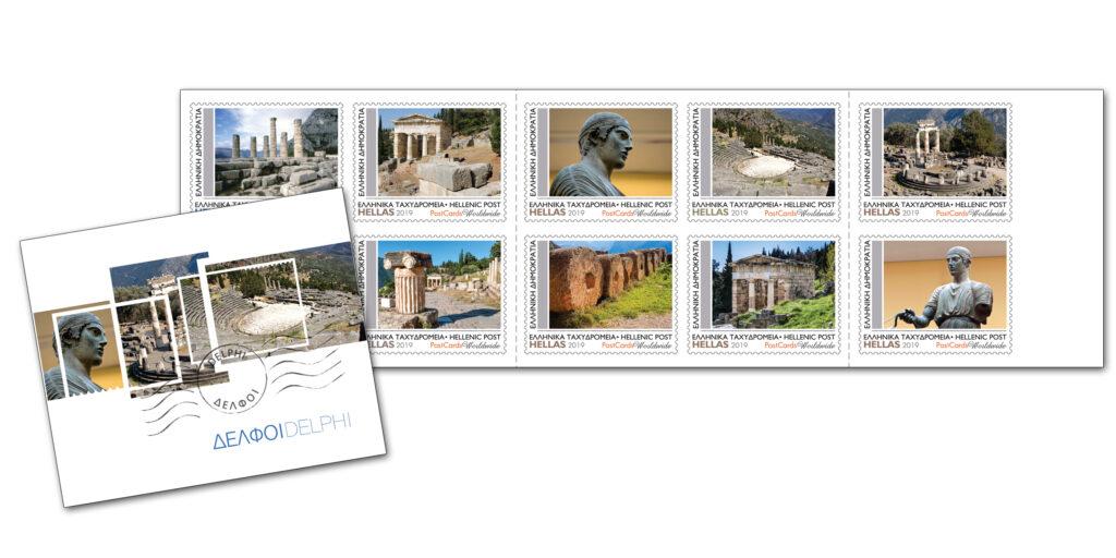 August 2019: Orte der griechische Touristik - Delphi (Personalisiertes Markenheftchen mit 10 Marken)