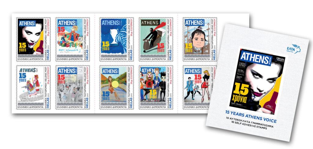 """10. Oktober 2019: 15. Geburtstag der freien Presse """"Stimme Athens""""(Personalisiertes Markenheftchen mit 10 Marken)"""