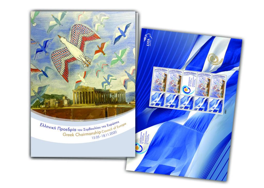 15. Mai 2020: Übernahme des Vorsitz im Ministerkomitee des Europarates durch Griechenland